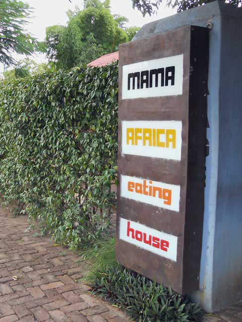 Mama Africa Eating House - Victoria Falls