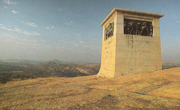 Worlds View in Matobo Hills
