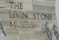 The David Livingstone Museum in Livingstone Zambia, near the Victoria Falls
