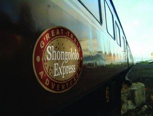 The Shongololo Express to Victoria Falls from Pretoria Falls by rail