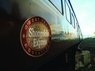 The Shongololo Express to Victoria Falls from Pretoria Falls by rail