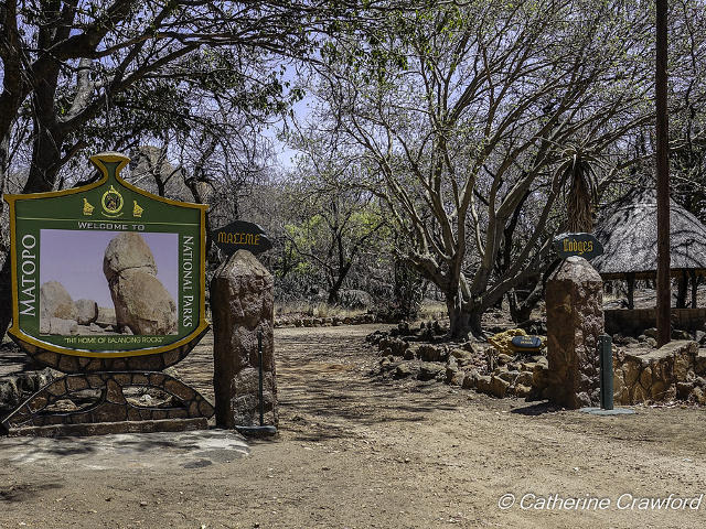 The entrance at Maleme Rest Camp, a great place for a Matobo Hills vacation - Zimbabwe